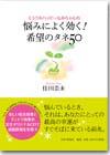佳川奈未CD